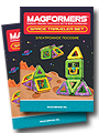 Návod pro stavebnici Magformers Space Traveler 35